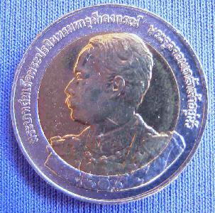Thailandia_10B_03_150th_Birth_Anniversary_of_King_Rama_V-a.jpg (41984 bytes)